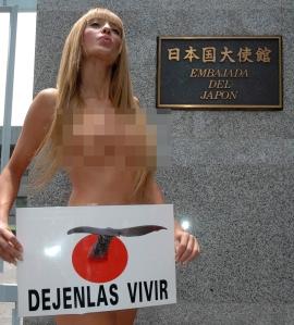 Vanessa Carbone bugil